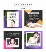병원 홍보 SNS 004