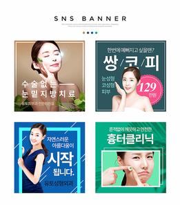 병원 홍보 SNS 006