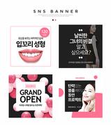 병원 홍보 SNS 003