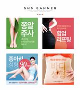 병원 홍보 SNS 009
