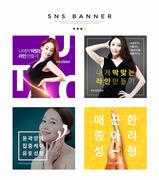 병원 홍보 SNS 011