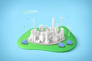 에너지산업 012