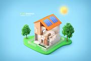에너지산업 004