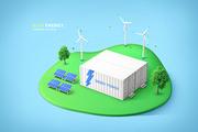 에너지산업 006