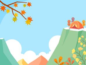 가을이벤트024