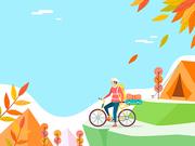 가을이벤트028