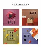 가을 쇼핑 SNS 006