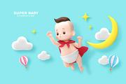 Baby 001