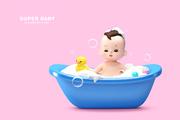 Baby 004