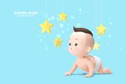 Baby 006
