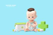 Baby 012