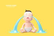 Baby 013