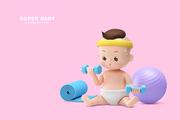 Baby 014