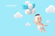 Baby 015