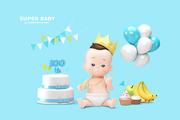 Baby 029