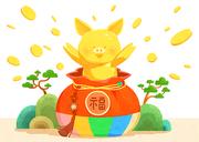 황금돼지해003