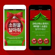 크리스마스 쇼핑 이벤트 014