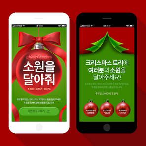 크리스마스 쇼핑 이벤트 001