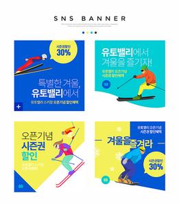 기부 SNS 배너세트 002