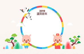 2019년돼지 003