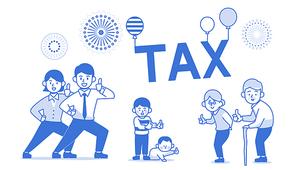 세금011