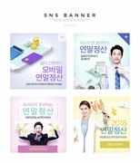 정책 홍보 SNS 배너세트 004