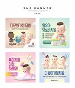 정책 홍보 SNS 배너세트 006
