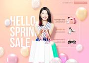 봄 쇼핑 이벤트 001