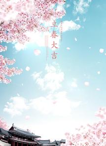 봄 004