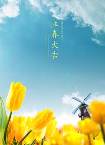 봄 006