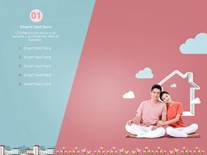 파워포인트 배경 (부동산) 신혼부부 주택마련