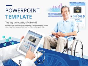 파워포인트 배경 (의료) 디지털 의료