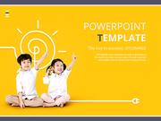 파워포인트 배경 (전기) 에너지 절약 실천