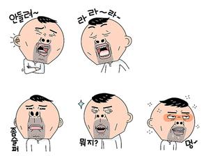 일상감정이모티콘004