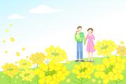 봄나들이 003