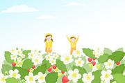 봄나들이 005