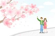 봄나들이 001