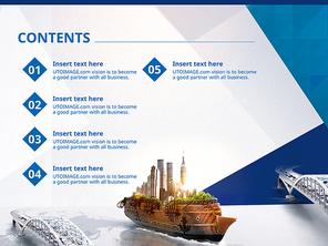 파워포인트 배경 (무역) 글로벌 무역 투자
