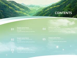 파워포인트 배경 (자연) 푸른 봄의 산