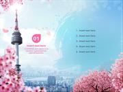파워포인트 배경 (여행)_봄의 남산