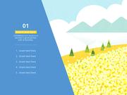 파워포인트 배경 (여행) 제주 유채꽃밭 일러스트