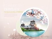 파워포인트 배경 (여행) 일본 벚꽃 여행