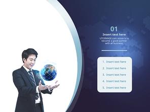 파워포인트 배경 (비즈니스) 글로벌 비즈니스맨