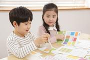 어린이교육 192
