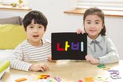 어린이교육 199
