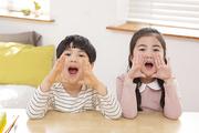 어린이교육 200