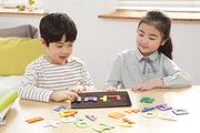 어린이교육 209