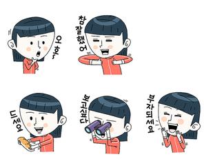 라이프이모티콘 011