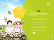 파워포인트 배경 (교육) 어린이 농촌체험