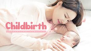 파워포인트 배경 (가족) 출산 - 와이드